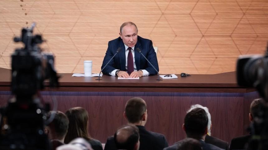 Большая пресс-конференция Путина: итоги исамые яркие моменты