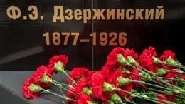 Праздник смелых: вРоссии отметили День работников органов безопасности