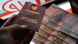 ВПФР рассказали обиндексации пенсий уволившихся пенсионеров