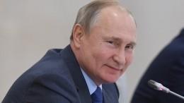 Путин поздравил энергетиков спрофессиональным праздником
