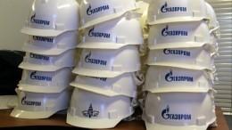 Пять украинских компаний подписали контракты с«Газпромом»