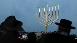 Видео: петербургские иудеи торжественно отметили начало Хануки