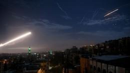 ПВО Сирии отражает ракетную атаку наДамаск