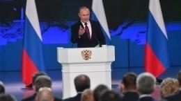 Объявлена дата послания Владимира Путина кФедеральному собранию