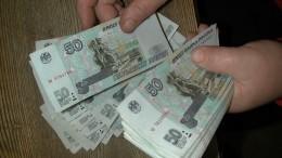 Совет Федерации одобрил закон оповышении МРОТ всреднем на850 рублей