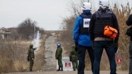 Киев иДонбасс согласовали условия обмена пленными вформате «всех навсех»