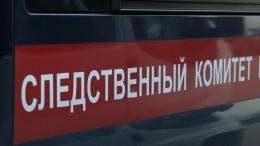 ВФТС прокомментировали обыски впомещениях ведомства поделу омахинациях