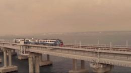 ВГосдуме ответили ЕСнакритику запуска поездов поКрымскому мосту