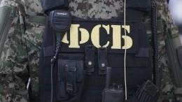 Гражданин РФЯцкин арестован вКрыму поделу огосизмене