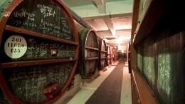 Уникальное вино «Крымский мост» поступило впродажу вРоссии