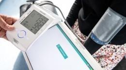 Развитие технологий имедицины: Путин назвал приоритеты работы законодателей