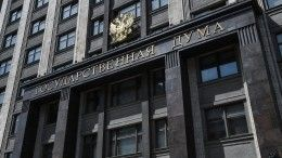 ВГосдуме предложили ввести «новогодний капитал» для пенсионеров