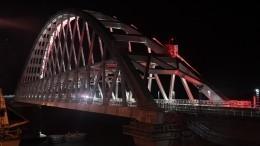 Проезд поезда поКрымскому мосту сняли навидео изкабины машиниста