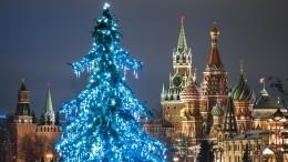 Тысячи школьников совсей страны собрались навсероссийской елке вКремле