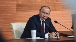 Путин освободил отдолжностей ряд руководителей МВД, СК, ФСИН ИМЧС