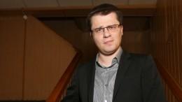 «Шутка шутке рознь»: Гарик Харламов назвал запретные темы для юмора