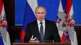 Путин: Главной целью является повышение уровня жизни россиян