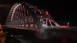 Еще одна страница вистории России: поКрымскому мосту прошел первый поезд