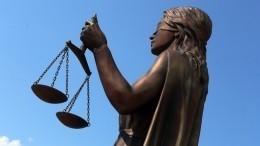 Суд арестовал имущество замглавы Генштаба ВСРФнанесколько миллионов рублей