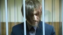 Многодетному отцу Бовту, подозреваемому визнасиловании дочери, предъявили обвинение