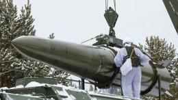 Россия официально предложила США возобновить переговоры опродлении договора СНВ