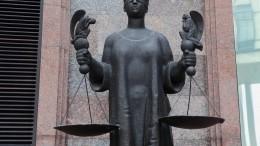 Суд Уфы вынес приговор экс-полицейским, изнасиловавшим дознавательницу