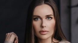 «Пора»: Юлия Михалкова впервые сделала макияж невесты