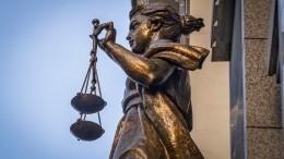 Верховный суд признал законной ликвидацию движения «Заправа человека»