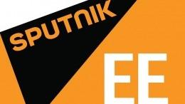 «Мыпримем ответные меры»: Матвиенко ответила напритеснения журналистов Sputnik Эстония