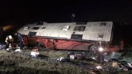 Видео сместа ДТП савтобусом под Липецком, вкотором погибли два человека