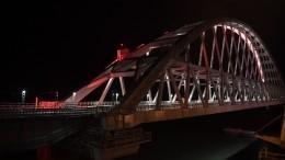 Движение поездов поКрымскому мосту станет более интенсивным клету 2020-го