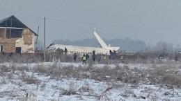 Самолет авиакомпании Bek Air рухнул вжилом секторе, ведется эвакуация