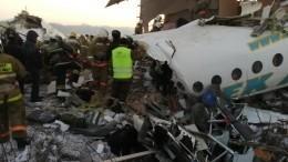 Где еще используются самолеты Fokker 100, подобные тому, что упал вКазахстане