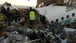 Видео избольницы после крушения самолета Fokker 100 вКазахстане