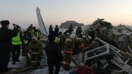 Взлетная полоса вовремя вылета потерпевшего крушение самолета Bek Air была видеальном состоянии