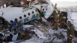 Видео спасения младенца сместа крушения самолета Fokker 100 вКазахстане