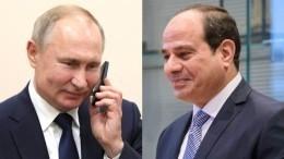 Путин провел телефонный разговор сегипетским лидером ас-Сиси