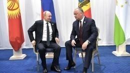 Президент Молдавии сформулировал отличительную черту характера Путина