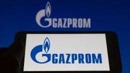 Правительство Украины одобрило мировое соглашение с«Газпромом»