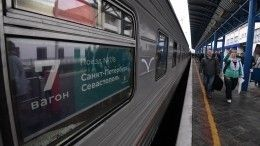 Восстановлено движение между материковой частью России иКрымом: Севастополь иСимферополь приняли первые поезда