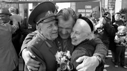 «Чтобы помнили»: Запад впреддверии 75-летнего юбилея пытается очернить роль СССР впобеде над нацистами