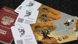 Роспотребнадзор дал рекомендации посохранению денег при возврате билета