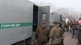 Процедура обмена пленными между ДНР, ЛНР иКиевом началась вДонбассе