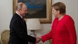 Путин иМеркель обсудили состоявшийся обмен пленными вДонбассе