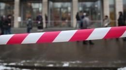 Людей эвакуировали изфитнес-клуба иресторана вПетербурге