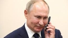 Bloomberg назвал основные достижения Путина напосту президента