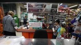 ВУдмуртии полностью запретили продажу никотиновых смесей несовершеннолетним