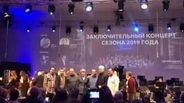 Сергей Ролдугин закрыл концертный сезон всочинском «Сириусе»