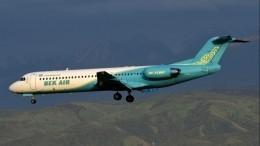 Названы возможные причины крушения самолета вАлма-Ате
