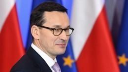 Премьер-министр Польши обвинил СССР всоюзе снацистской Германией